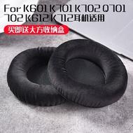 適用于愛科技AKG K601 K701 K702 Q701 702 K612耳機套海綿套耳罩
