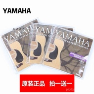 guitar string YAMAHAStringsF600Yamaha Guitar Strings Acoustic Guitar Strings Wood Guitar Strings1Set6Root String Steel Core Anti-Rust