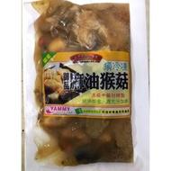 【素食】好滋味御品麻油猴菇(蛋素)高級中藥材精製 麻油猴頭菇