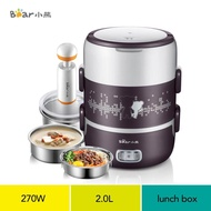Bear DFH-S2123 Electric Lunch Box Thermal Lunch Box Can Be Plugged In Heating Three Layers Mini Steamer Cooking Vacuum