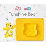 美國 ezpz Care Bears 聯名餐碗-貪玩熊(黃)