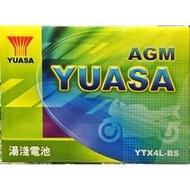 (正廠電瓶)湯淺電池 4號/4L YUASA YTX4L-BS GTX4L-BS 4號電池 4號電瓶