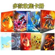 神奇寶貝卡片收藏冊 Pokemon 寶可夢 卡套/卡冊/收納本/收集冊/收藏冊/收藏簿皮卡丘
