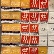 全聯點數 全聯福利中心點數 全聯印花 全聯貼紙 11張紅色