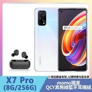 送QCY藍牙耳機【realme】realme X7 Pro 天璣1000+ 5G潮玩旗艦機-幻夢白(8G+256G)