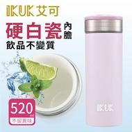 IKUK 艾可陶瓷保溫杯-大好提520ml(漾甜粉) IKHI-520PK