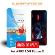 【愛瘋潮】99免運  NIRDOSA 滿版全貼合 ASUS ROG Phone 2  鋼化玻璃 螢幕保護貼 ZS660KL