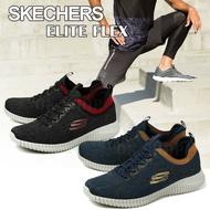 SKECHERS ELITE FLEX男款休閒鞋 套襪 增高鞋 健走鞋 運動鞋 兩色@(52642)LuckyShop