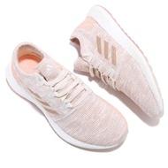 Adidas PureBOOST Go 橘紅 紅色 彩虹 白色 漸層 慢跑 避震 健身 G54519