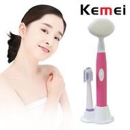 活動價~【KEMEI】3D高頻震動按摩防水洗臉神器二合一款-電動洗臉機+牙刷(S0323)