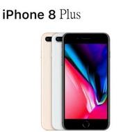 全新公司貨APPLE iPhone 8 Plus 128GB可搭新辦/續約/移轉/學生 歡迎詢問