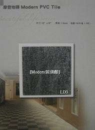 [Modern裝潢館]~45*45cm*1.5mm~南亞新旺族花磚方塊系列塑膠地磚(地板)~