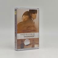 Tape JAY Jay Chou Walkman Cassette An Unspeakable Secret Roof EP New
