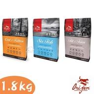 【Orijen 渴望】無穀天然全齡貓糧系列 1.8kg -野牧鮮雞 / 六種魚 / 室內(低卡減肥)