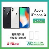 免運 當天出貨 Apple iPhone X 256G 空機 5.8吋 簡配 9.9成新 蘋果 完美 翻新機 銀色【刀鋒】