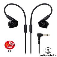 鐵三角 ATH-LS50雙動圈交響單體耳塞式監聽耳機
