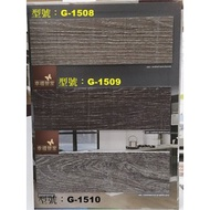 【DIY 卡扣式】DIY防燄超耐磨地板、木紋塑膠地板、卡扣塑膠地磚、卡扣地板、 DIY地板磁磚、卡扣超耐磨地磚