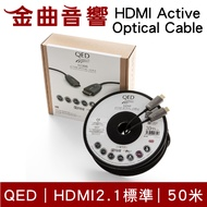 QED HDMI 2.1 OM3光纖 50米 HDR Active Optical Cable 線材 | 金曲音響