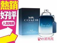 Coach 時尚藍調 男性淡香水 40ml◐香水綁馬尾◐