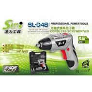 含配件套組 SULI 速力 SL-D48 起子機 電鑽 4.8V