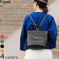 :諾諾: 日本 代購 Kanmi. 雙肩包 後背包 牛皮革 防潑水 日本製 淺草革小物