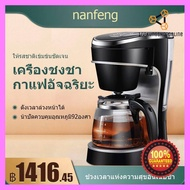 คุณภาพดี เครื่องชงกาแฟ เครื่องชงกาแฟเอสเพรสโซ เครื่องทำกาแฟขนาดเล็ก เครื่องทำกาแฟกึ่งอัตโนมติ Coffee maker เครื่องชงชากาแฟ คลิกเ Free Shipping