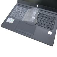 【Ezstick】HP 240 G8 奈米銀抗菌TPU 鍵盤保護膜 鍵盤膜