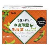 Asia Farm 冷凍薄鹽毛豆莢 500公克 X 6包