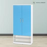 【米朵Miduo】2.1/2.7尺兩門半開放塑鋼鞋櫃 防水塑鋼家具