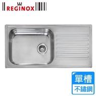 【REGINOX】進口不鏽鋼水槽(R10050)