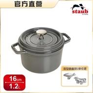 【法國Staub-獨家限量組】琺瑯鑄鐵鍋16cm+造型鍋蓋頭