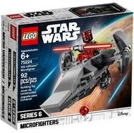 樂高積木 LEGO 75224 Sith Infiltrator Microfighter