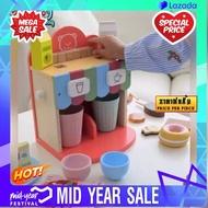 ++ ลดราคาพิเศษ30% ของมีจำนวนจำกัด ++ พร้อมส่ง เครื่องทำกาแฟ ของเล่นไม้ ของเล่นเด็ก พร้อมอุปกรณ์ครบครัน ToyWoo ++ เหมาะเป็นของฝากของขวัญได้ Gift Kids Toy ++