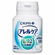 可爾必思 Calpis L-92 健康乳酸菌60日(120粒) 阿雷可雅