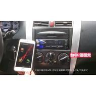 俗很大~日本中道 Nakamichi NQ711B 藍芽音響主機 USB/AM/FM/AUX- COLT PLUS實裝車