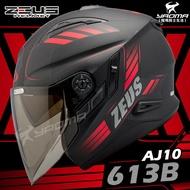 加贈手套 ZEUS 安全帽 ZS-613B AJ10 消光黑紅 內墨鏡 可加下巴 3/4罩 613B 耀瑪騎士機車