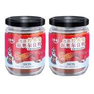 【Condiments】Authentic New Orleans Roast Chicken Wings Marinade Merchant Household Non-Spicy Barbecue Seasoning Powder Fr