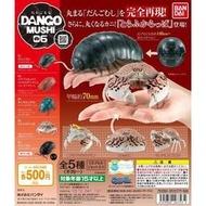 全新現貨 BANDAI 扭蛋 轉蛋 饅頭蟹 鼠婦 團子蟲 球金龜 甲蟲 全5種 超商付款免訂金