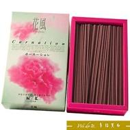 日本香堂 Nippon Kodo 花風 線香 少煙 康乃馨 大包裝