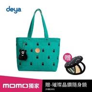 【deya】熊森林系刺繡帆布大托特包(綠)