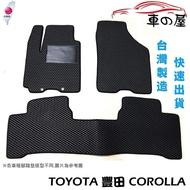 蜂巢式汽車腳踏墊  專用 TOYOTA  豐田  COROLLA  全車系 防水腳踏 台灣製造 快速出貨