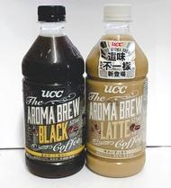 代購 UCC 艾洛瑪 黑咖啡 拿鐵 一箱24入 525ml  瓶裝 限買一箱 限宅配