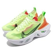 Nike Zoom X Vista Grind 女鞋