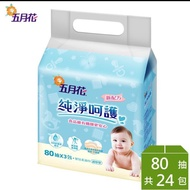 [免運]五月花濕紙巾80抽*3包*8袋/箱/有蓋