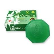 現貨 芙玉寶 艾草 抹草 透明香皂 香皂 肥皂 MIT台灣製造 全場最低價