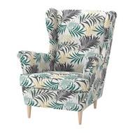 IKEA STRANDMON 扶手椅, gillhov 彩色