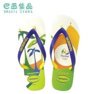 HAVAIANAS 原創里約 Top Rio 2016奧運款人字拖鞋 白/藍.巴西集品