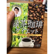 日本沖繩Fine綠茶咖啡懶人速孅飲/30包/盒