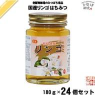 國產蘋果蜂蜜瓶入(180g)藤井蜂場藤井藤井富士有,包含國產蜂蜜國產蜂蜜日本製造蘋果蘋果純粹性蜂蜜純粹性蜂蜜純粹性蜂蜜蜂蜜蜂蜜蜂蜜蜂蜜HONEY郵費 Mitsubachi-road Shop
