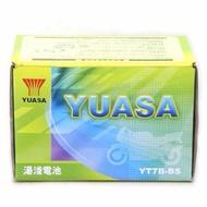 湯淺 7號/7B YUASA YT7B YT7B-BS 7號薄 電池 電瓶 7B SMAX 勁戰 GTR AERO 薄7